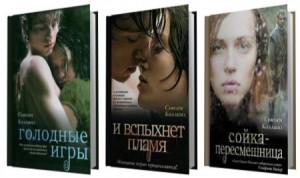 Список книг для подростков