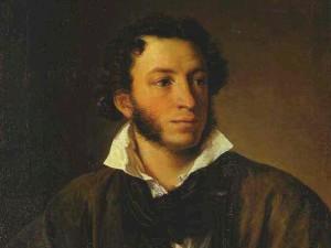 Великие холерики - Пушкин